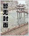 特种龙王(萧然徐雅婷)